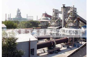 Oil Sand and Oil Shale Horizontal Furnace