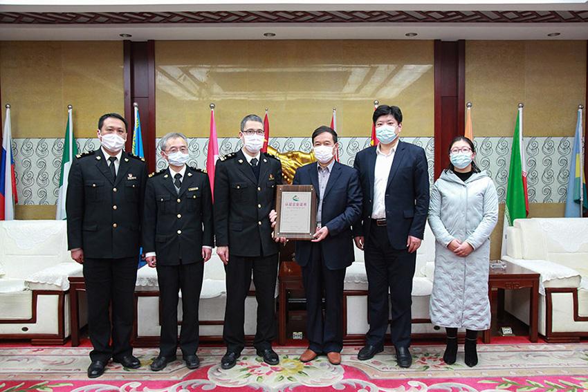 Jiangsu Pengfei becomes Haian's second customs senior certification enterprise